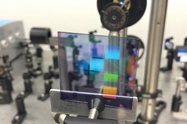 An experimental sample of the new laser