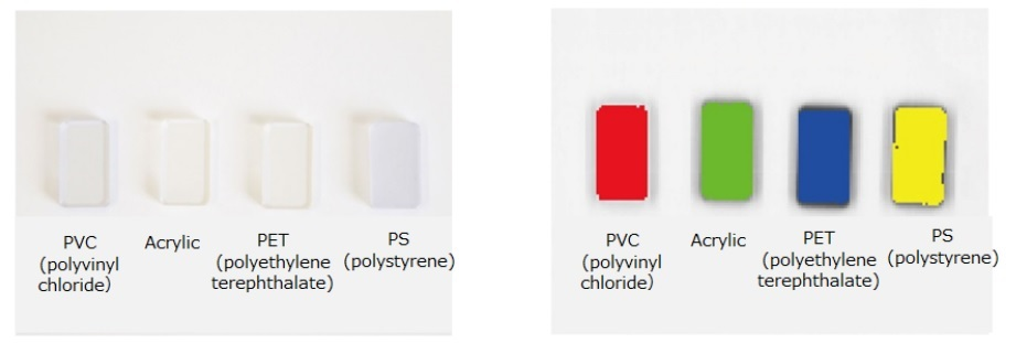 Imaging examples of plastic materials captured with ordinary camera and hyperspectral camera