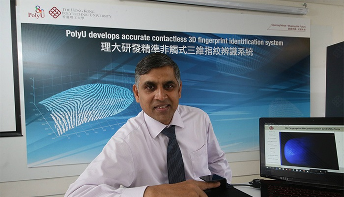A research team led by Dr Ajay Kumar invents a 3D fingerprint identification system of high efficiency and accuracy