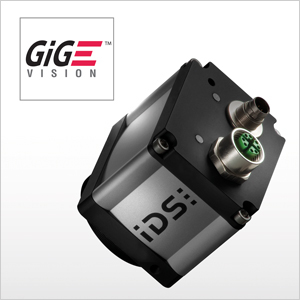 IDS Vision Suite for quick and easy evaluation and setup of GigE Vision cameras