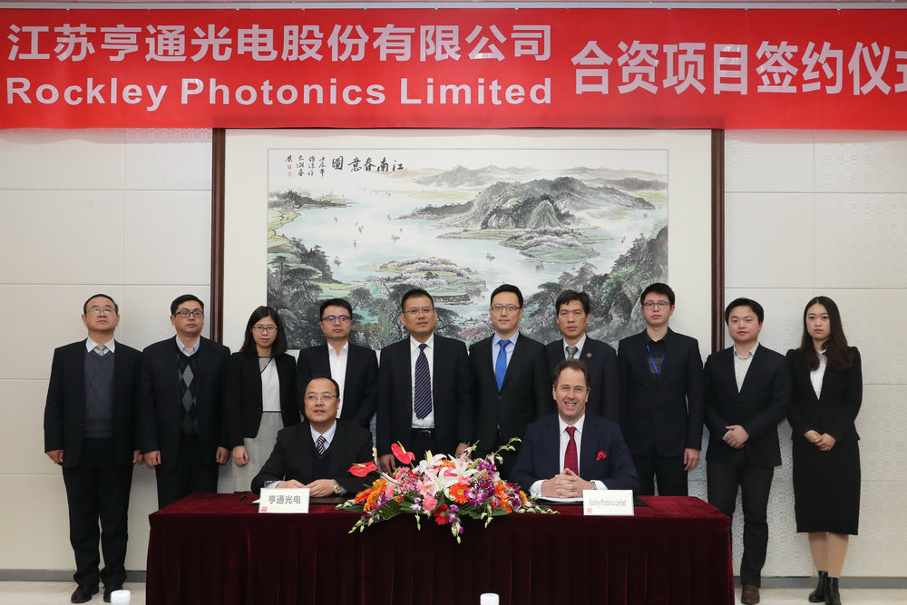 Rockley Photonics and Hengtong Optic-Electric form joint venture